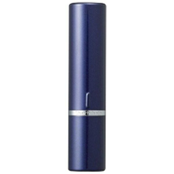 シャチハタ Shachihata 携帯用印鑑ケース ウイズ イン ブルー CPW-3[CPW3]