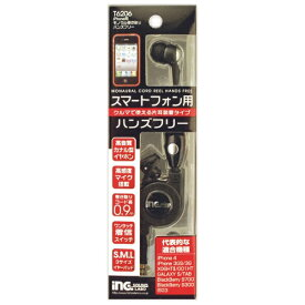多摩電子工業 Tama Electric スマートフォン用[φ3.5mm 4極ミニ(iPhone対応)] 片耳イヤホンマイク (リール〜0.9m・ブラック) T6206[T6206]