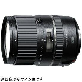 タムロン TAMRON カメラレンズ 16-300mm F/3.5-6.3 Di II VC PZD MACRO APS-C用 ブラック B016 [ニコンF /ズームレンズ][B016N]