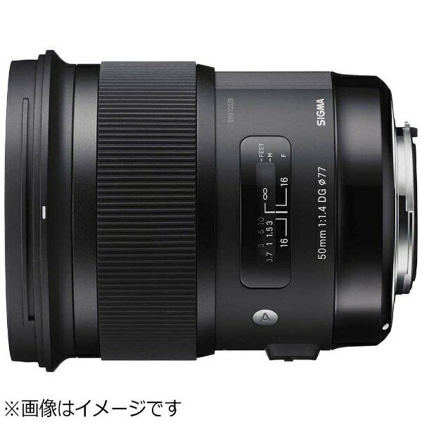 シグマ カメラレンズ 50mm F1.4 DG HSM【キヤノンEFマウント】[50F1.4DGHSMEO]