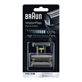 ブラウン BRAUN シェーバー替刃 F/C51B[FC51B]