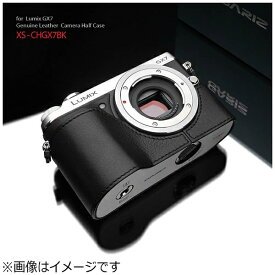 GARIZ ゲリズ 本革カメラケース 【パナソニック LUMIX GX7用】(ブラック) XS-CHGX7BK[XSCHGX7BK]