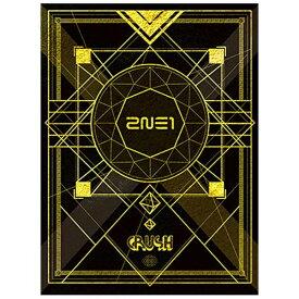エイベックス・エンタテインメント Avex Entertainment 2NE1/CRUSH Type-A(初回生産限定盤) 【音楽CD】