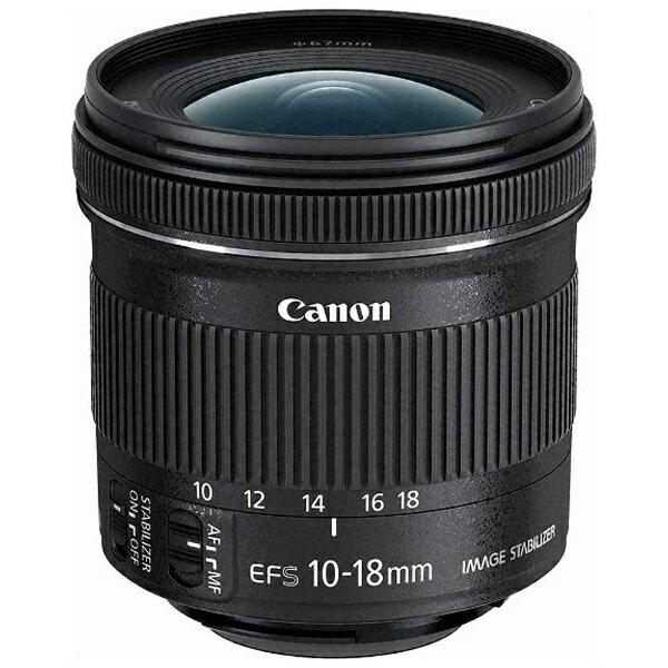 【送料無料】 キヤノン CANON 交換レンズ EF-S10-18mm F4.5-5.6 IS STM【キヤノンEFマウント(APS-C用)】[EFS1018ISSTM]