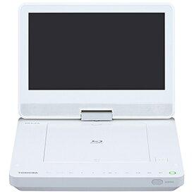 東芝 TOSHIBA SD-BP900S ポータブルブルーレイプレーヤー REGZA(レグザ) [9V型ワイド][9型 9インチ CPRM対応 SDBP900S]