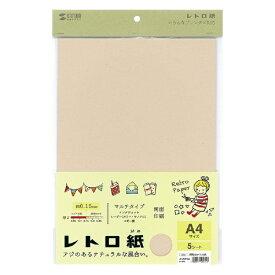 サンワサプライ SANWA SUPPLY レトロ紙 [つやなしマット・A4サイズ/5シート](灰梅色) JP-MTRT04[JPMTRT04]【wtcomo】