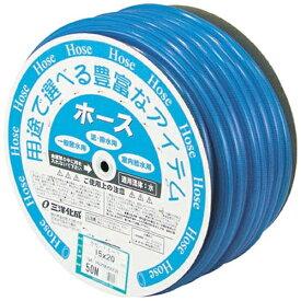 三洋化成 SANYOKASEI ガゼットホース15×20 クリアブルー 50mドラム巻[GA1520D50CB]