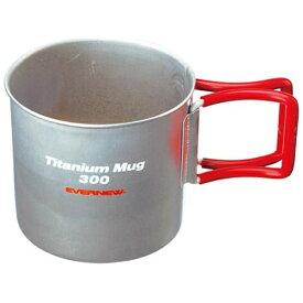 エバニュー EVERNEW Tiマグカップ 300FH RED EBY266R
