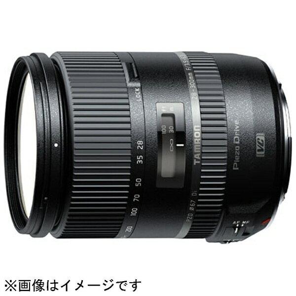 【送料無料】 タムロン 【エントリーでポイント10倍  9/26 9:59まで】カメラレンズ 28-300mm F/3.5-6.3 Di VC PZD Model A010【キヤノンEFマウント】[A010E]