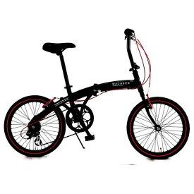 WACHSEN ヴァクセン 20型 折りたたみ自転車 アングリフ(ブラック×レッド/6段変速) BA-100【組立商品につき返品不可】 【代金引換配送不可】