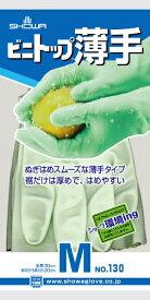 ショーワグローブ SHOWA No130ビニトップ薄手 Mサイズ グリーン NO130MG