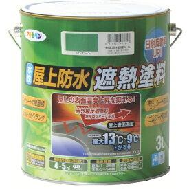 アサヒペン 水性屋上防水遮熱塗料3L ライトグリーン 437617