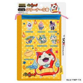 プレックス PLEX 妖怪ウォッチ NINTENDO 3DS LL対応 クリーナー巾着 イエロー【3DS LL】