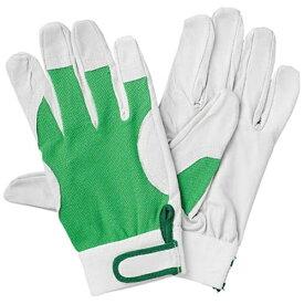 トラスコ中山 マジック式革手袋 LLサイズ TYK129LL