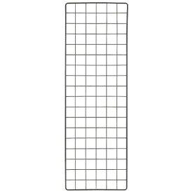 トラスコ中山 棚用ディスプレイネット 金具付300X900 黒 TN3009
