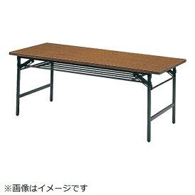 トラスコ中山 折りたたみ会議テーブル 900X450XH700 チーク 0945《※画像はイメージです。実際の商品とは異なります》