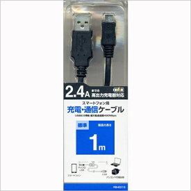 ラスタバナナ RastaBanana [micro USB]USBケーブル 充電・転送 (1m・ブラック)RBHE219 [1.0m]
