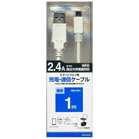 ラスタバナナ RastaBanana [micro USB]USBケーブル 充電・転送 (1m・ホワイト)RBHE220 [1.0m]