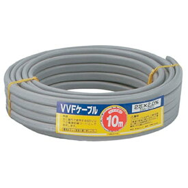 正和電工 Seiwa Denko VVF2c×2.0mm VAケーブル 10m VA10CT
