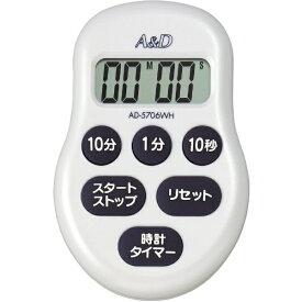 A&D エー・アンド・デイ デジタルタイマー100分形タイマー白 AD5706WHBP
