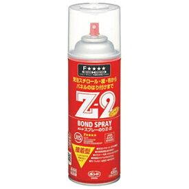 コニシ ボンド スプレーのり Z2 430ml(エアゾール缶) #63527 Z22