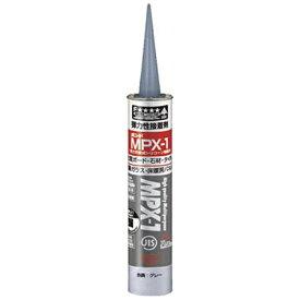 コニシ ボンド MPX-1 グレー 333ml(カートリッジ) 57778