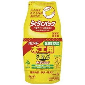 コニシ 木工用速乾らくらくパック 1kg 40301