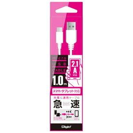 ナカバヤシ Nakabayashi タブレット/スマートフォン対応[USB microB] USB2.0ケーブル 充電・転送 2.1A (1.0m・ホワイト) ZUH-MR2A10W[ZUHMR2A10W]