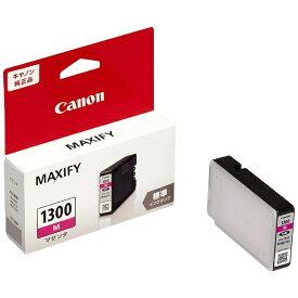 キヤノン CANON PGI-1300M 純正プリンターインク マゼンタ[プリンターインク PGI1300M]【wtcomo】