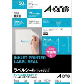 エーワン A-one ラベルシール インクジェット ホワイト 28800 [A4 /50シート /1面 /マット]【aoneC2009】