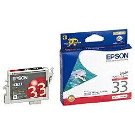 エプソン EPSON ICR33 純正プリンターインク Proselection(プロセレクション) レッド[ICR33]【wtcomo】
