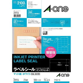 エーワン A-one インクジェットプリンタラベル ホワイト 28924 [A4 /100シート /21面 /マット]【aoneC2009】