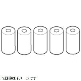 オムロン OMRON 血圧計プリンターロール紙 HEM-PAPER-759P(HEM-759用)[HEMPAPER759P]