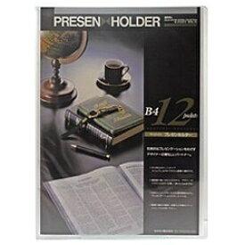 セキセイ SEKISEI ページイン プレゼンホルダー クリア (B4-Sサイズ) PAL-703-T[PAL703]
