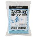 パナソニック Panasonic 【掃除機用紙パック】 (10枚入) AMC93K-CA0[AMC93KCA0] panasonic