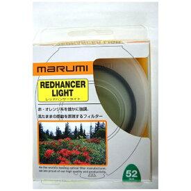 マルミ光機 MARUMI 72mm レッドハンサーライト[72MMREDHANCERLIGHT]