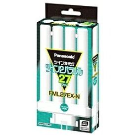 パナソニック Panasonic FML27EX-N コンパクト蛍光灯 ツイン2パラレル ナチュラル色 [昼白色][FML27EXN]