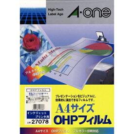 エーワン A-one インクジェットプリンタ用 OHPフィルム (A4・50シート) 透明 27078【rb_mmmg】
