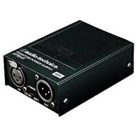オーディオテクニカ audio-technica 1chファントムパワーサプライ AT8541