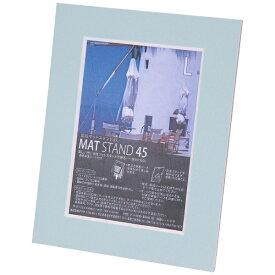チクマ Chikuma フォトフレーム 「マットスタンド45」(L判/ペールブルー) 13964-5[マットスタンドL]