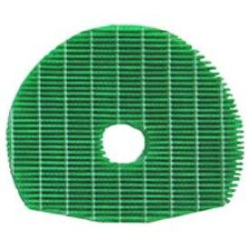 シャープ SHARP 【空気清浄機用フィルター】 (加湿フィルター) FZ-C100MF[FZC100MF]