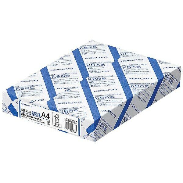 コクヨ FSC認証紙(A4サイズ・500枚) KB-39N[KB39N]