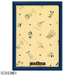 ジグソーパネル ディズニー専用パネル 木製200P用ブルー (22.5×32cm)