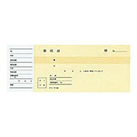 コクヨ KOKUYO 領収証小切手判・二色刷り (ヨコ型ヨコ書×50枚) ウケ-55N