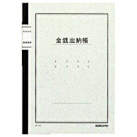 コクヨ KOKUYO ノート式帳簿 A5 金銭出納帳 40枚入 チ-51