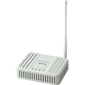 アイコム ICOM レピータシステム用中継装置 IC-RP4100[ICRP4100]