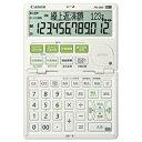 キヤノン CANON 金融電卓 (12桁) FN-600-W[FN600]