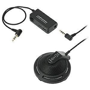 オーディオテクニカ audio-technica ICレコーダー用マイク(モノラル) AT9921