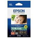 エプソン EPSON 写真用紙 光沢 (L判・100枚) KL100PSKR