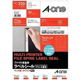 エーワン A-one ファイル背ラベル ホワイト 31425 [A4 /20シート /1面 /マット]【rb_mmme】